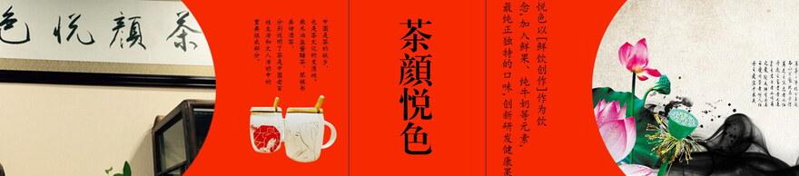 老台北奶茶