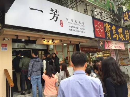 杭州一芳水果茶加盟要求很多吗?一芳水果茶总部为您全程辅导