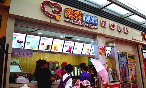 上海蜜雪冰城奶茶加盟费用我来告诉你