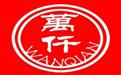 百家乐赌场赌场网站济州岛赌场游戏