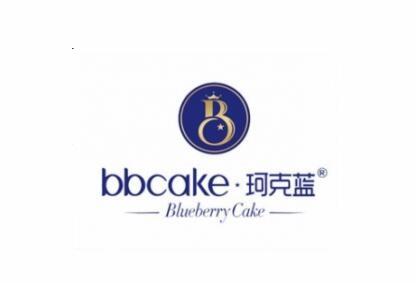 珂克蓝蛋糕