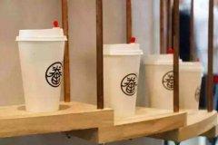 <b>眷茶对于自营与加盟的分析</b>