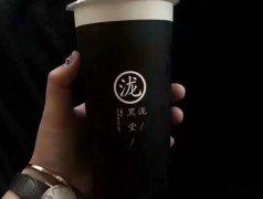 <b>加盟黑泷堂奶茶可以获得哪些支持?</b>