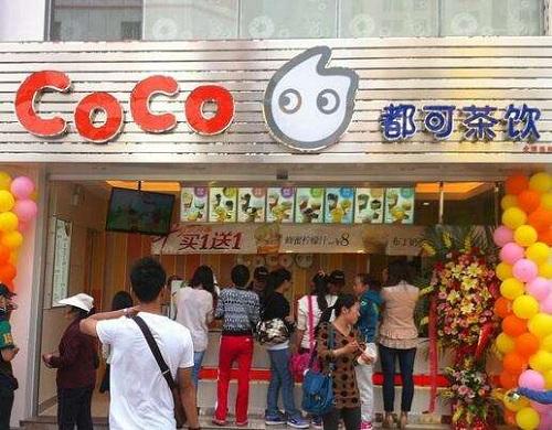 coco奶茶店开一家需要多少钱?总部准确告诉您