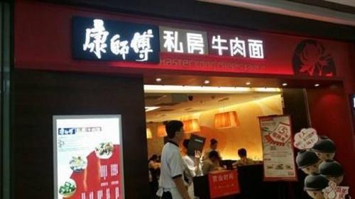 创业在天津开杨国福麻辣烫加盟店怎么样?