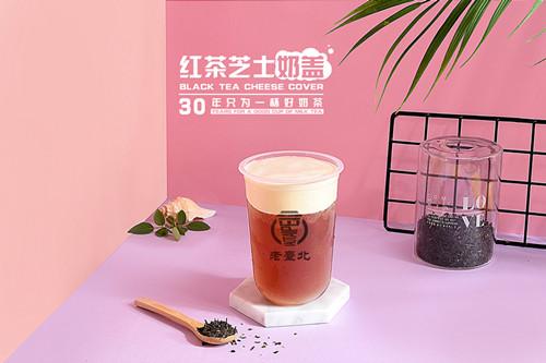 老台北奶茶加盟