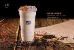 开茉沏奶茶加盟店主要成